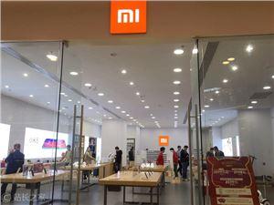小米葡萄牙官方零售店将于6月1日开业