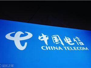 中国电信 财报 4G