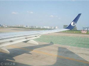 北京大兴机场 刷脸登机 智能停车