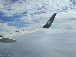 民航局 機票捆綁 網上預訂機票