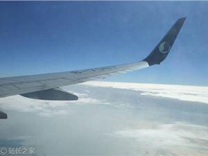 羡慕!英国航空公司向1.5万名机组人员免费赠送iPhone XR