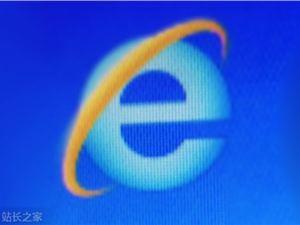 比尔·盖茨 万维网诞生30周年 万维网 IE