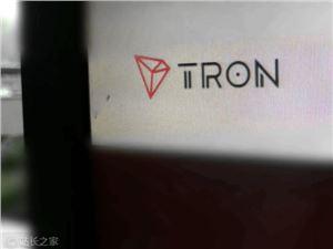 Tron波场的正式成为全球第一大Dapp平台