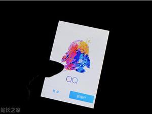 腾讯QQ 社交网络 QQ小程序