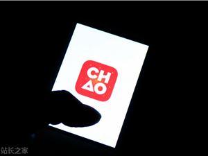 知乎CHAO更新為潮玩社區 點擊商品可直接跳轉到淘寶