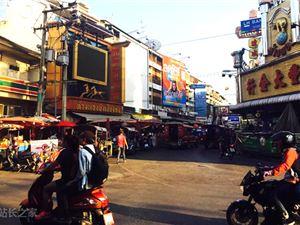 泰国银行 泰国区块链 区块链网络