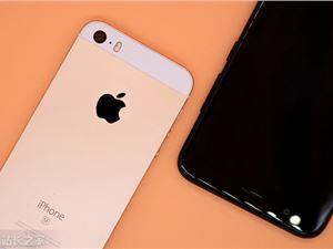 兩名中國留學生用假iPhone換真機 詐騙近百萬美元