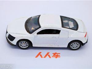 """优舫公司擅用""""人人车""""标识构成不正当竞争 人人车获赔570万元"""