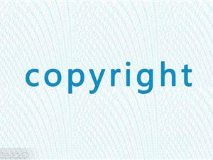 邓紫棋艺名版权已被公司注册 或可通过法律手段追回