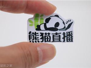 熊猫直播 王思聪 周鸿祎