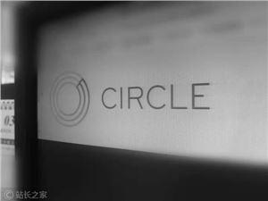 Circle 加密貨幣交易所