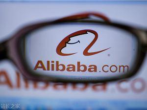 阿里巴巴 AI专利 专利 新加坡