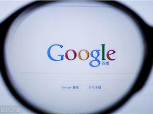 谷歌母公司一季度營收363億美元:利潤狂減皆因罰款