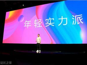 華為開發者大會 華為 HDC2019 華為EMUI 華為手機 華為鴻蒙 5G 華為開發者聯盟 華為開發者大會直播 余承東 王成錄 張平安 邵洋 鴻蒙OS