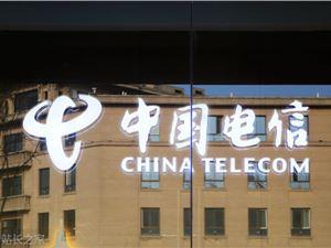 中国电信 4G 流量 4G网速