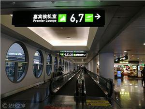 北京大兴机场 机场 航空