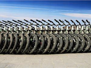 北京回收清理五万余辆共享单车 整改问题点位1200多个