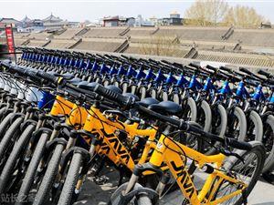 共享单车 共享单车涨价 共享单车月卡