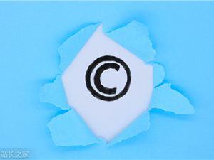 上海堡垒 视频盗用 版权