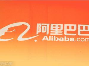 阿里巴巴16.8億元和解集體訴訟:折騰的是中國企業