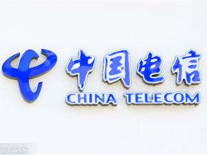 中國電信 達量降速套餐 不限量套餐