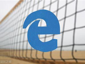 新版Edge有望摆脱IE魔咒 不再成为其它第三方浏览器的专用下载工具
