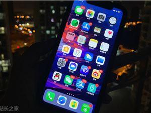 网信办:中国银行等4款App已上线隐私政策