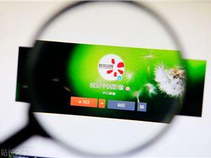視覺中國網站恢復運營 股價高開漲近8%