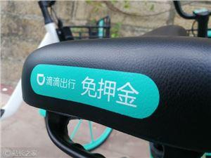 滴滴出行 单车 电单车 青桔单车