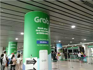 Grab 出行平台 东南亚Grab