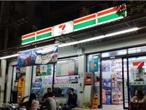 808名用户被盗刷 3861 万日元后,日本 7-11 的移动支付夭折了