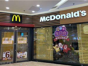 麥當勞 麥當勞外賣