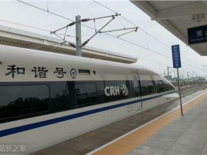 高鐵 中國鐵路 5G