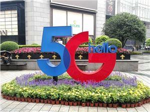 中国移动采购8100台5G手机