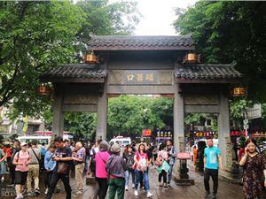 杭州灵隐寺又招人了,新媒体宣传工作吸引眼球