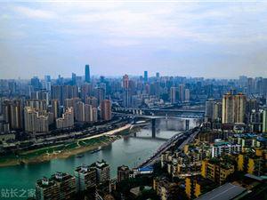 重庆拟在年内组建密码区块链技术研究院