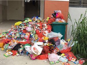 垃圾分類 垃圾桶 垃圾桶被限購