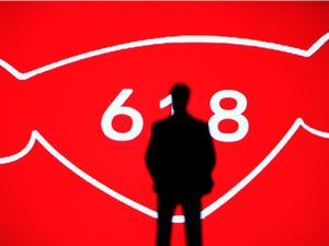 """618成全网年中大促,看神仙打架""""猫拼狗"""""""