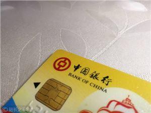 中国银行 数字资产 数字钱包