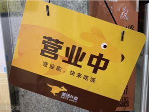 下月起上海外卖将不得再主动提供餐具 违者罚款500元以上