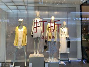 共享衣櫥 共享經濟