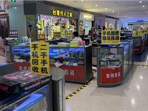 華強北商家跨界自救:在朋友圈賣起了電玩、護目鏡和消毒液