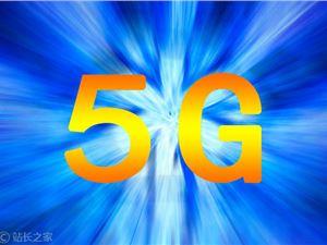 爱立信 5G 5G商用合同