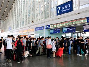 地铁 交通运输部 电子设备