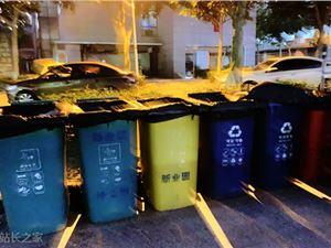 淘寶 淘寶數據 垃圾分類 極有家 垃圾桶