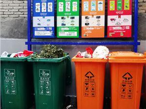程序员 垃圾分类 快递员 上海程序员欲将垃圾寄到昆山