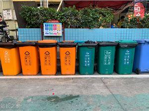 刷脸分类垃圾桶 垃圾分类 积分
