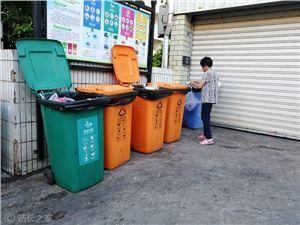 垃圾分类 垃圾分类检查员 智能bwin必赢亚洲娱乐场