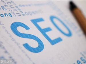 SEO 企业SEO 网站优化 关键词