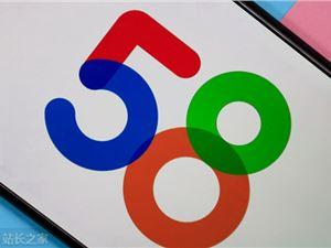 58同城 招聘 安居客